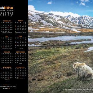 2019 Alaska Litho Poster Calendar